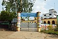 Abbot Sishu Hall - School - Imam Bazaar Road - Chinsurah - Hooghly - 2013-05-19 7815.JPG