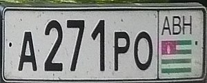 Vehicle registration plates of Abkhazia - In use