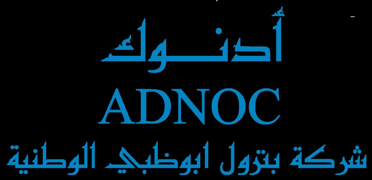 ADNOC - Wikipedia, la enciclopedia libre