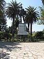 Achilleos with Žába - panoramio.jpg