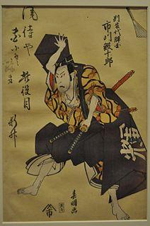 <i>Actor Ichikawa Ebijūrō as Samurai</i> Japanese woodblock print