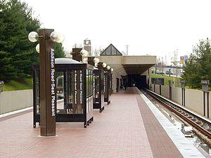 Blue Line (Washington Metro) - Addison Road station