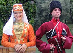 Adyghe traditional clothes.jpg