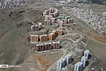 Aerial Photo Of Sanandaj 13960613 06.jpg