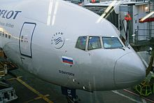 """D. Davydov"" is printed on the aircraft's nose art"