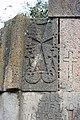 Aghjots Monastery, details (11).jpg