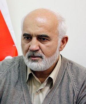 Iranian presidential election, 2001 - Image: Ahmad Tavakkoli by Nasimonline 01