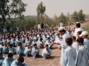 Ahmed Khadr school in Akora Khattak refugee camp.png
