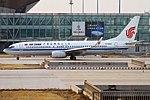 Air China, B-5848, Boeing 737-89L (32694671727).jpg