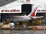 Air India Airbus A310-300 SDS-2.jpg