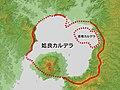 Aira Caldera Relief Map, SRTM, Japanese.jpg