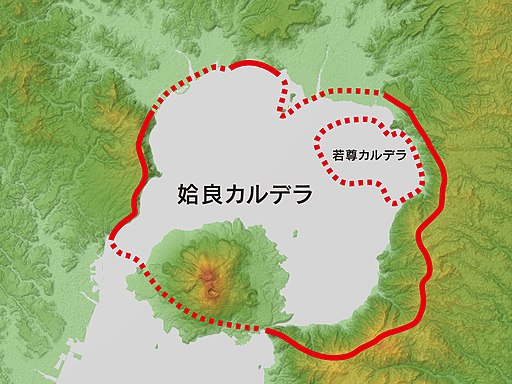 Aira Caldera Relief Map, SRTM, Japanese
