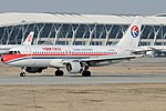 Airbus A320-214, China Eastern Airlines JP7574385.jpg