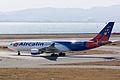 Aircalin ,SB881 ,Airbus A330-202 ,F-OHSD ,Departed to Noumea ,Kansai Airport (16662493945).jpg