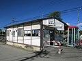 Aketo Station 20121102.JPG