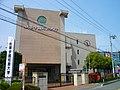 Akikusa Gakuen Junior College.JPG