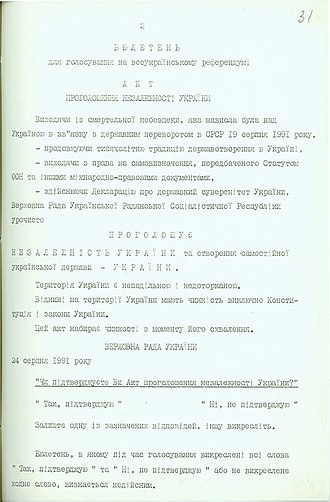 Ukrainian Soviet Socialist Republic - The Declaration of Independence, as printed on the ballot for the referendum on 1 December 1991.