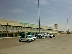 مطار العين الدوليAl Ain International AirportPort lotniczy Al-Ajn