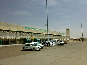 Al Ain International Airport - Image: Al Ain 01