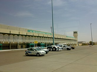 Al Ain International Airport - Image: Al Ain 01