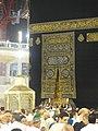 Al Haram, Mecca 24231, Saudi Arabia - panoramio (10).jpg