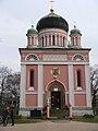 Alexander Nevsky Church Potsdam - DSC05432 (7122350529).jpg