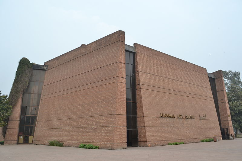 File:Alhamra Art Centre.JPG