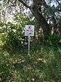 Alsó Böge Ufer, verboten Zeichen, 2021 Csongrád.jpg