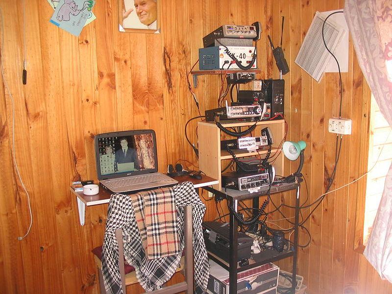 amateur radio equipment