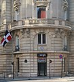 Ambassade de la République dominicaine en France, 45 rue de Courcelles, Paris 8e.jpg