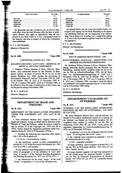 File:Amendment of Copyright Regulations 1978 from Government Gazette.djvu