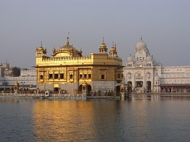 Amritsar Golden Temple 3.JPG