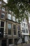 amsterdam - keizersgracht 401