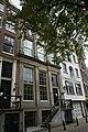 Amsterdam - Keizersgracht 401.JPG