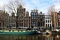 Amsterdam 4001 39.jpg