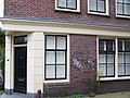 Amsterdam Lauriergracht 62 door from Eerste Laurierdwarsstraat.jpg