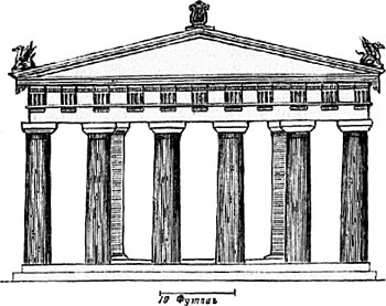 An Ancient Greek temple of Theseus or Hephaestus in Athens, in RDCA-ru.jpg