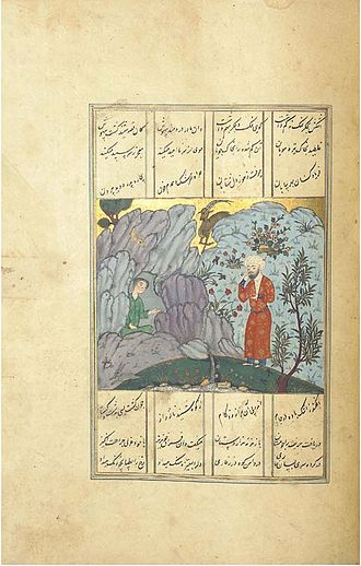 Amir Khusrow - An illustrated manuscript of one of Amir Khusrow's poems.