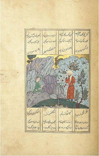 Amir Khusrow - An illustrated manuscript of one of Amir Khusrow's poems.
