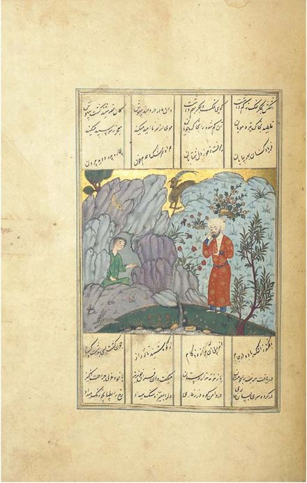 An illustrated manuscript of one of Amir Khusrau's (1253–1325 CE) Persian poems An illustrated manuscript of one of Amir Khusrau's poems 1.jpg