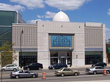 Arab American National Museum.jpg