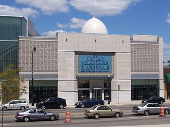 The Arab American National Museum celebrates t...