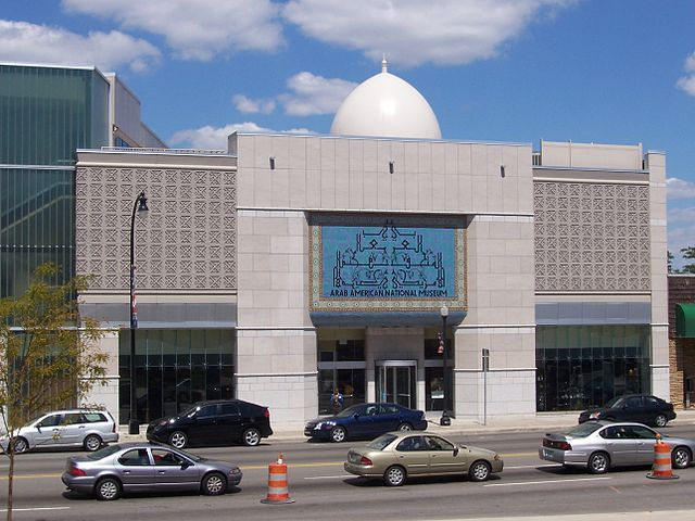 """Arab American National Museum"". Licensed under Creative Commons Attribution-Share Alike 3.0 via Wikimedia Commons - https://commons.wikimedia.org/wiki/File:Arab_American_National_Museum.jpg#mediaviewer/File:Arab_American_National_Museum.jpg"