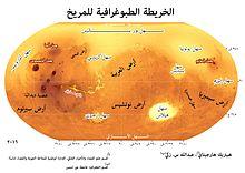 Arabic-final.jpg
