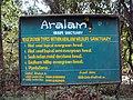 Aralam Wildlife Sanctuary 06.JPG