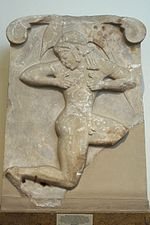 Archaic relief A young man in hoplitic games or dancing 500 BC, NAMA 1959 102572.jpg