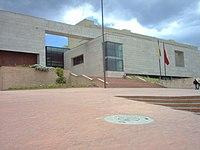 Archivo Distrial Bogota.jpg