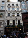 Argyll Arms, Soho, London 01.JPG