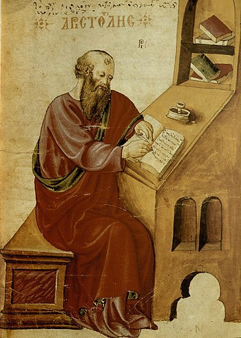 Aristoteles an seinem Schreibpult. Buchmalerei in der 1457 geschriebenen Handschrift Wien, Österreichische Nationalbibliothek, Cod. phil. gr. 64, fol. 8v (Quelle: Wikimedia)
