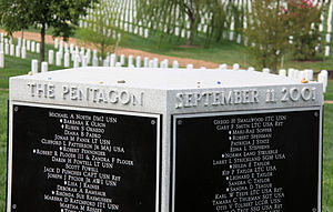 Arlington National Cemetery - 9-11 Memorial to Pentagon Victims - SW side closeup - 2011.jpg